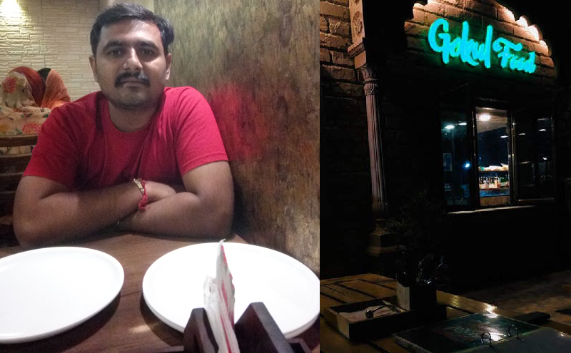 Employee of the month experience by Hirak Sheth at Gokul Park Restaurant, Surendranagar